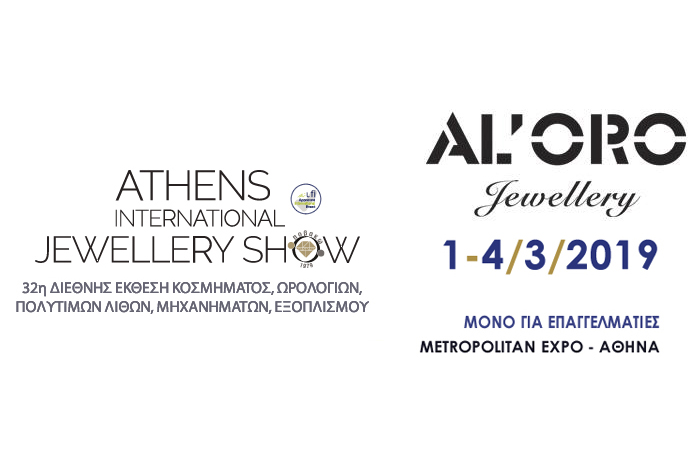 Meet Us At The 32th International Jewellery Show  1 – 4 March 2019